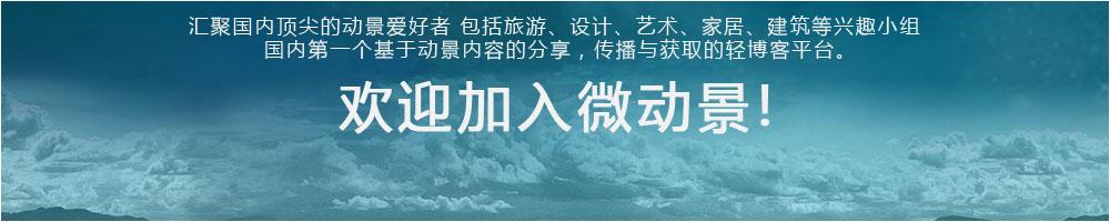 塔玛庄园logo